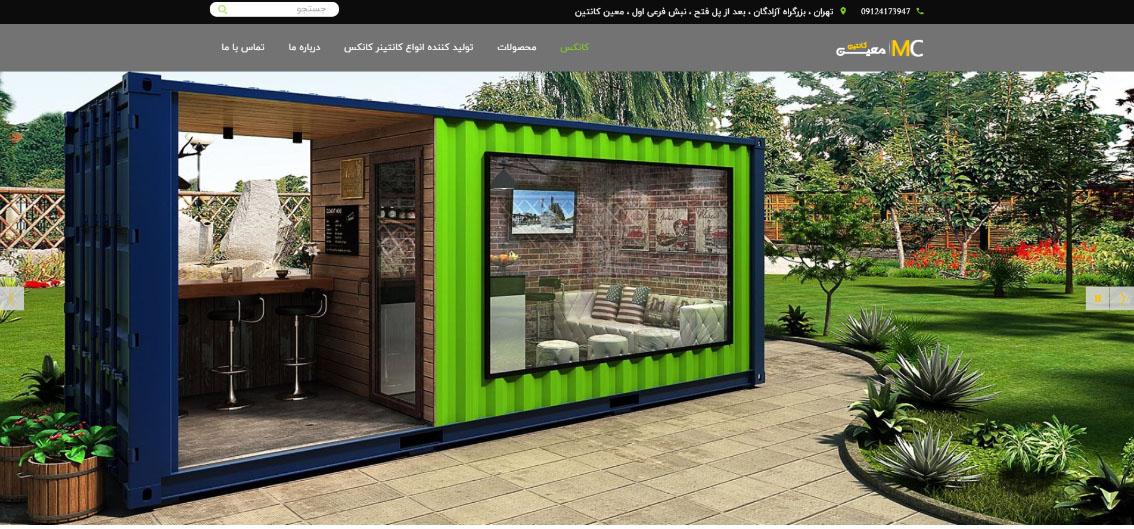 ZEPHYR_Material_Design_Wordpress_Theme_Website_Templates